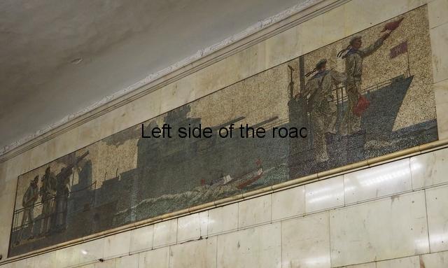 Red Navy Mosaic - Avtozavodskaya Metro Station