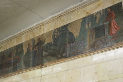 Engineering Works Mosaic - Avtozavodskaya Metro Station
