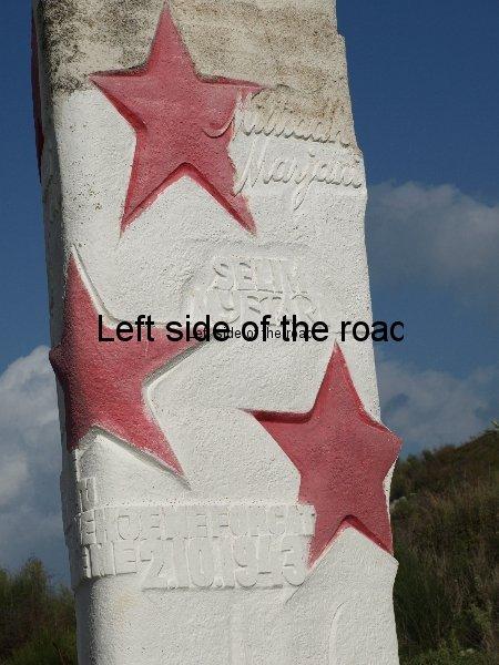 Dema Monument, Saranda, Albania
