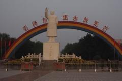 Nanjiecun Village, Linying County, Henan Province