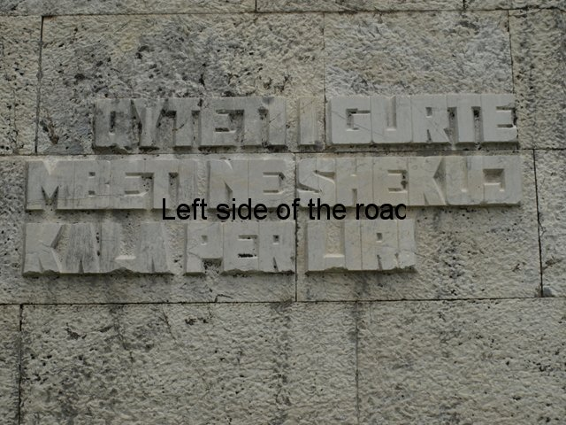 Gjirokaster Liberation and Partisan Memorial