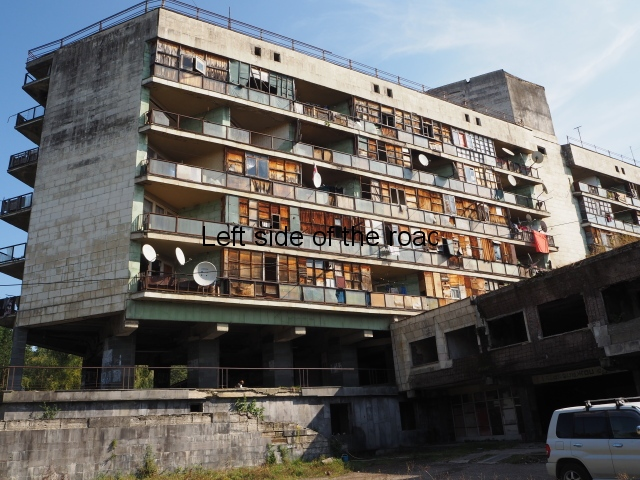 Aia Spa Hotel, Tskaltubo