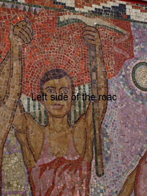 mosaic - vlora palace of sport