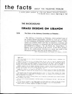 Israeli Designs on Lebanon