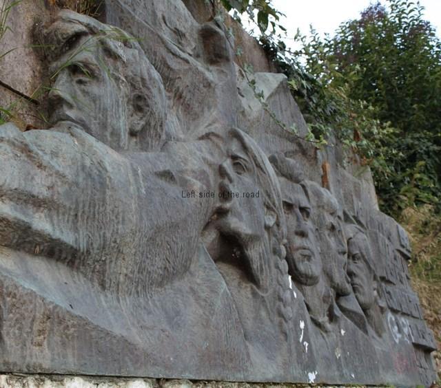 Gjirokastra High School Relief 02