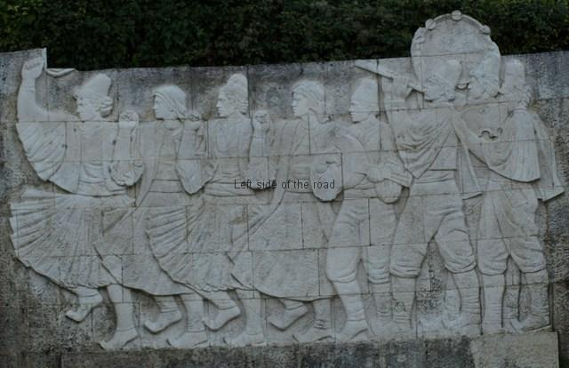 Gjirokastra - Musicians and Dancers Bas Relief