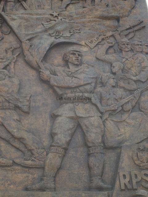 Erseke Museum Bas-Relief
