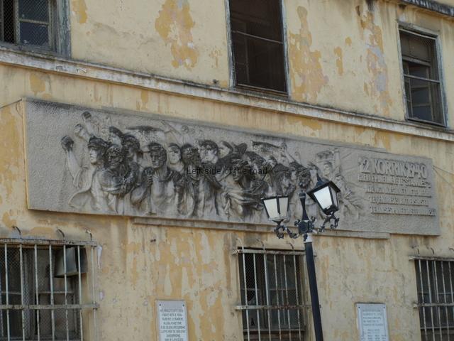 Tobacco Factory - Durres