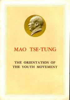 The Orientation of the Youth Movement