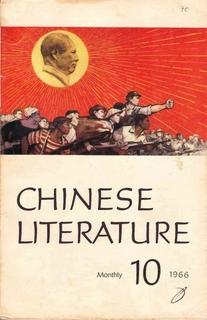 Chinese Literature - 1966 - No 10