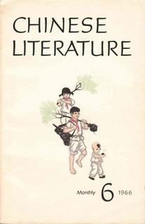 Chinese Literature - 1966 - No 6