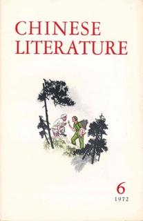 Chinese Literature - 1972 - No 6