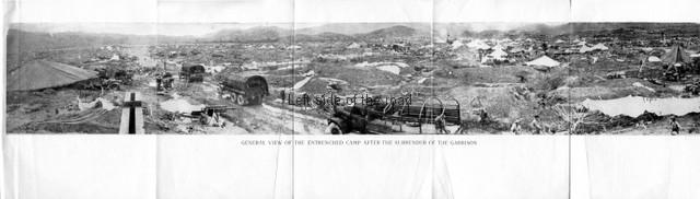 General view of camp after surrender