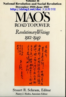Mao's Road to Power - Vol 2