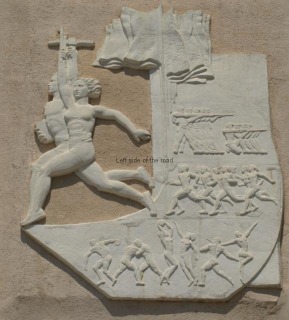 Southern Bas Relief