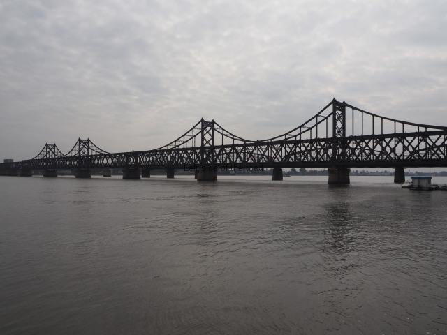 Friendship Bridge - Yalu River