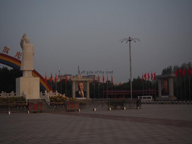Nanjiecun Square