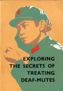 Exploring the secrets of treating deaf-mutes