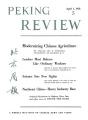 Peking Review 1958 - 05