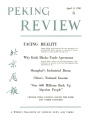 Peking Review 1958 - 06