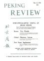Peking Review 1958 - 13