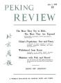 Peking Review 1958 - 18