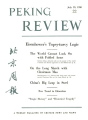 Peking Review 1958 - 22