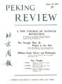 Peking Review 1958 - 26