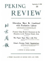 Peking Review 1958 - 28