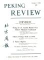 Peking Review 1958 - 32