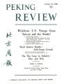 Peking Review 1958 - 33