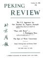 Peking Review 1958 - 34