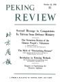 Peking Review 1958 - 35