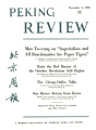 Peking Review 1958 - 36