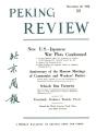 Peking Review 1958 - 39