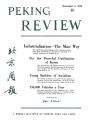 Peking Review 1958 - 40