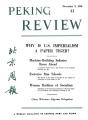Peking Review 1958 - 41