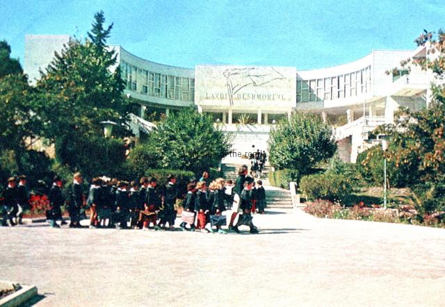 Martyrs' Cemetery, Durres, 1971