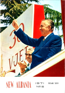 New Albania - No 5 1971