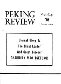 Peking Review, No 38, 1976
