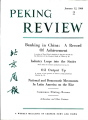 Peking Review 1960 - 02