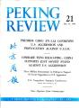 Peking Review 1960 - 21
