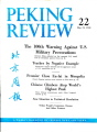 Peking Review 1960 - 22