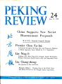 Peking Review 1960 - 24