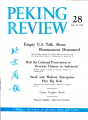 Peking Review 1960 - 28