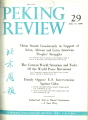 Peking Review 1960 - 29