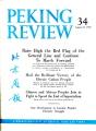 Peking Review 1960 - 34