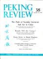 Peking Review 1960 - 38
