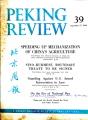 Peking Review 1960 - 39