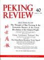 Peking Review 1960 - 40
